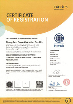 Bause GMPC certification